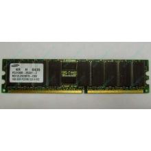 Серверная память 1Gb DDR1 в Ижевске, 1024Mb DDR ECC Samsung pc2100 CL 2.5 (Ижевск)