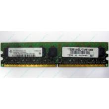 IBM 73P3627 512Mb DDR2 ECC memory (Ижевск)