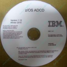 z/OS ADCD 5799-HHC в Ижевске, zOS Application Developers Controlled Distributions 5799HHC (Ижевск)