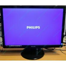 "Монитор Б/У 22"" Philips 220V4LAB (1680x1050) multimedia (Ижевск)"