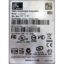 Термопринтер Zebra TLP 2844 (выломан USB разъём в Ижевске, COM и LPT на месте; без БП!) - Ижевск