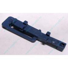 Синяя защелка HP 233014-001 (Ижевск)