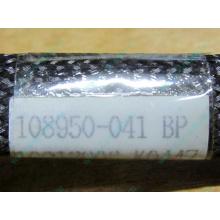 IDE-кабель HP 108950-041 для HP ML370 G3 G4 (Ижевск)