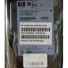 Жёсткий диск 146.8Gb HP 365695-008 404708-001 BD14689BB9 256716-B22 MAW3147NC 10000 rpm Ultra320 Wide SCSI купить в Ижевске, цена (Ижевск).